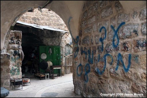 Old city Hebron West bank