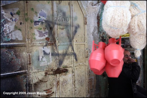 Graffiti Hebron West Bank