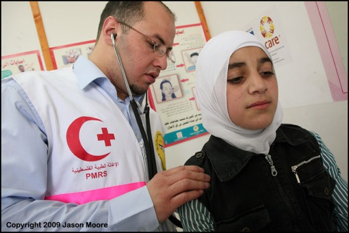 Health Clinic in Hebron