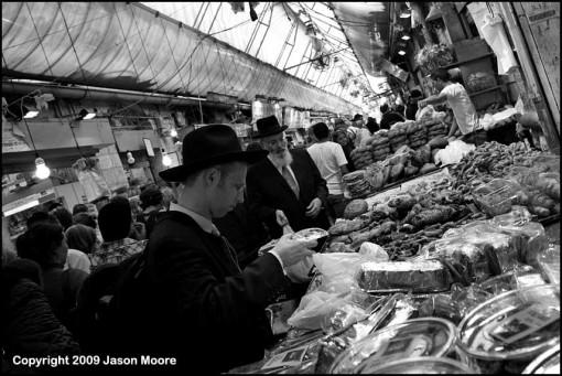 090405JM1514-Mahane-Yehuda-Market