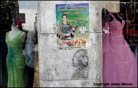 Palestinian Martyr Poster