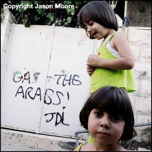Israeli settler graffiti